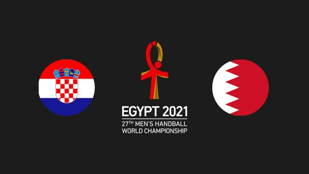 Prognoza: Hrvatska – Bahrein (četvrtak, 18:00)