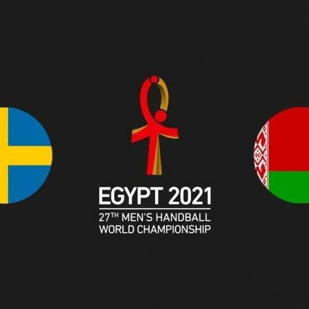 Prognoza: Švedska – Bjelorusija (srijeda, 20:30)