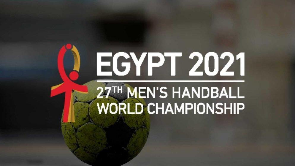 Gdje gledati Svijetsko prvenstvo u rukometu 2021 na internetu